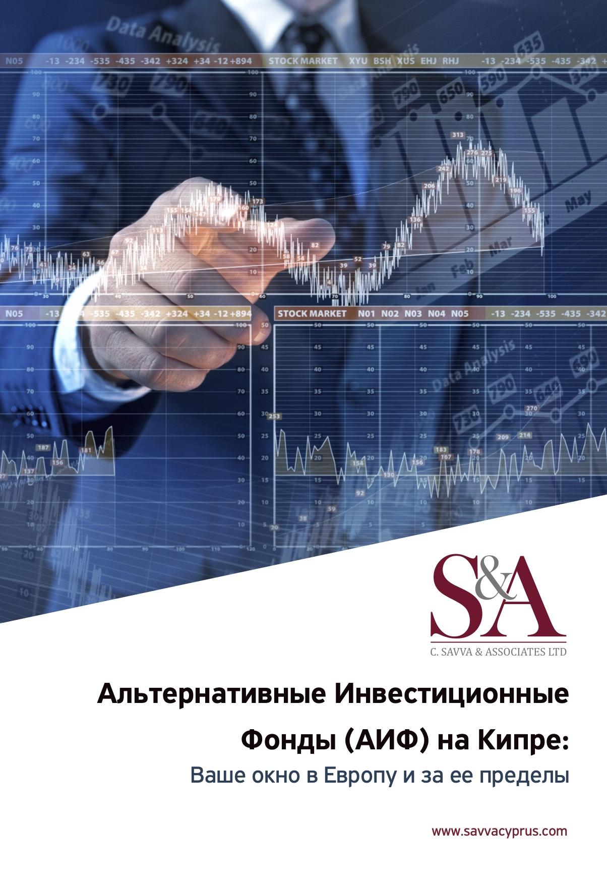 AIF Brochure[RUS1219]