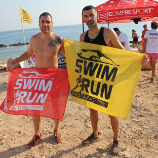 swimrun flags.jpg