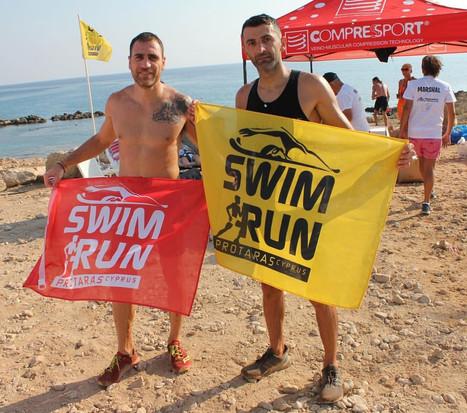 swimrun flags.jpg