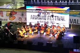 The 33rd Arirang Festival