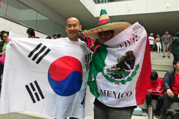 2018 FIFA World Cup: Mexico vs. Korea Viewing