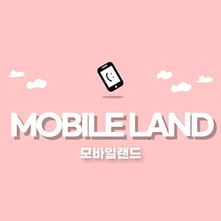 Mobile Land at The Source