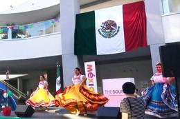 Fiesta Patrias