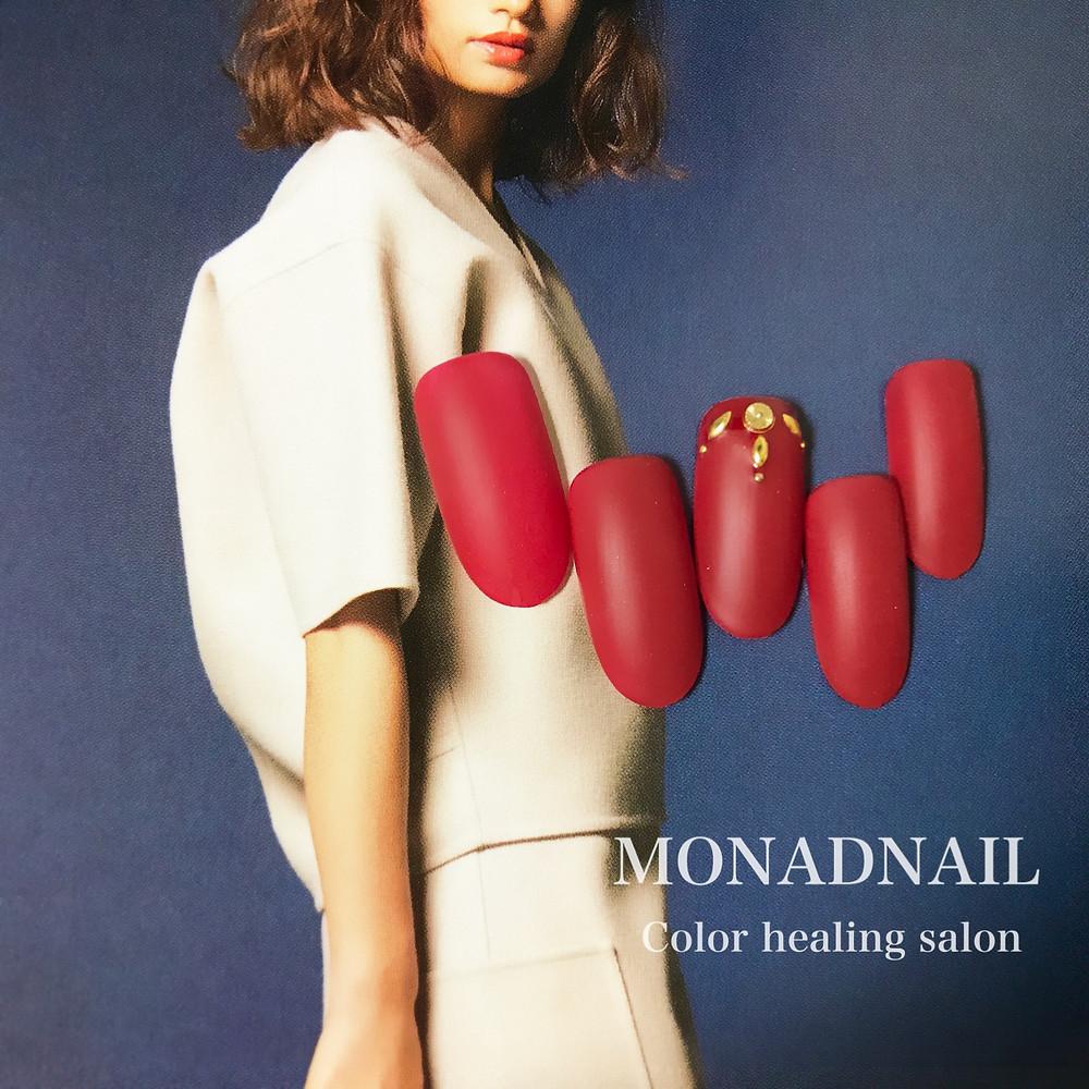 monadnail | simple design
