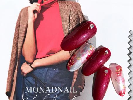 ♥December Monthly design