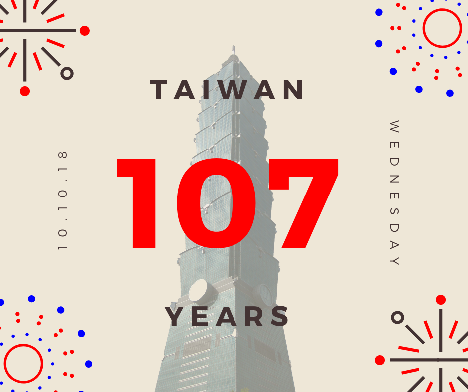 Taiwan Independence Day