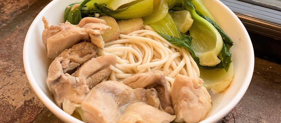 [Recipe] Sesame Oil Chicken Soup/MáYóuJī (麻油雞)🇹🇼