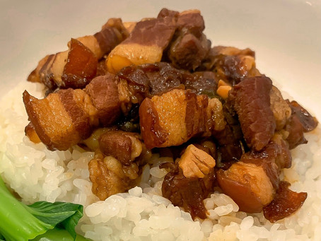[Recipe] Taiwanese Braised Minced Pork Over Rice (Lu Rou Fan)