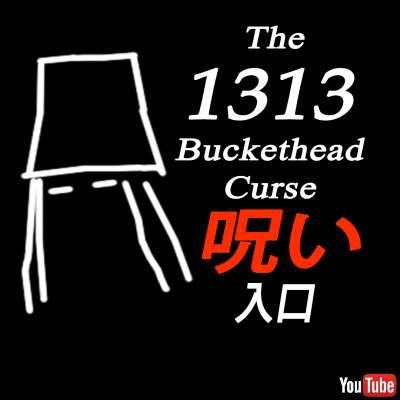 Buckethead 1313 Curse