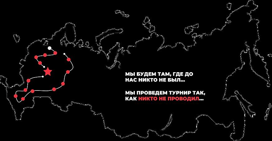 карта новая.png