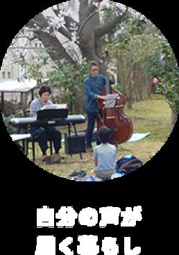 竹山団地自分の声が届く暮らしの画像