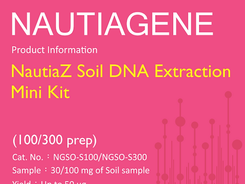 NautiaZ Soil DNA Mini Kit 操作手冊