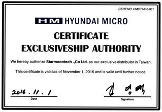 正式成為 HYUNDAI MICRO 台灣獨家代理商
