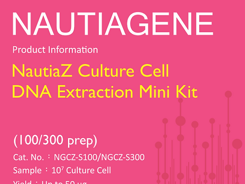 NautiaZ Culture Cell DNA Mini Kit 操作手冊