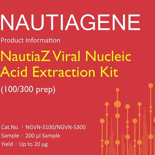 Nautia Viral Nucleic Acid Extraction Kit 操作手冊