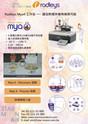 Mya4工作站─讓加熱攪拌有無限可能