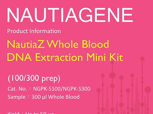 NautiaZ Whole Blood DNA Mini Kit 操作手冊