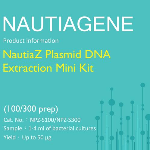 NautiaZ Plasmid DNA Extraction Mini Kit 操作手冊