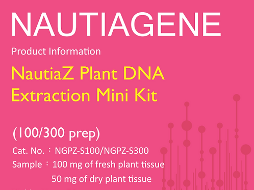 NautiaZ Plant DNA Mini Kit 操作手冊