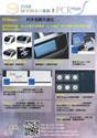 PCRmax ── PCR 的最大進化