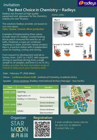 劃時代化學合成系統-Radleys產品說明會