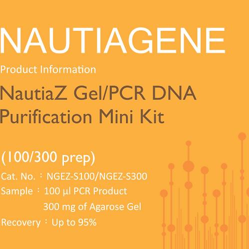 NautiaZ Gel/PCR DNA Purification Mini Kit 操作手冊