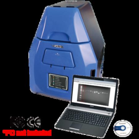 核酸照膠影像系統 UVCI-2100