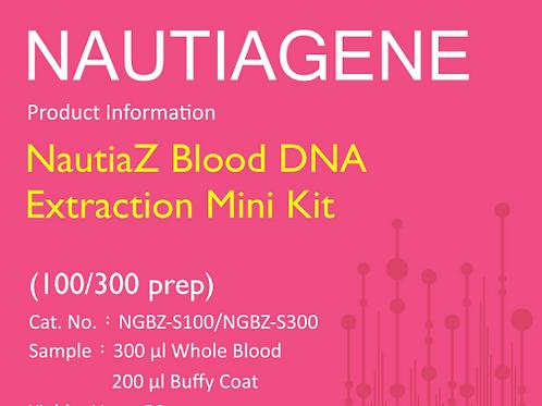 NautiaZ Blood DNA Mini Kit 操作手冊