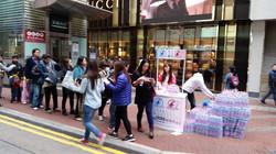 Street Donations Hong Kong