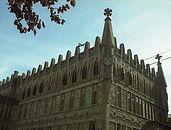 Ofertas Uniformes escolares compra en Barcelona