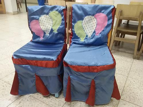 כיסוי לכיסא יום הולדת