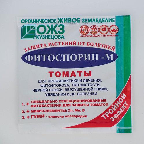 Фистопорин–М Томаты быстрорастворимый
