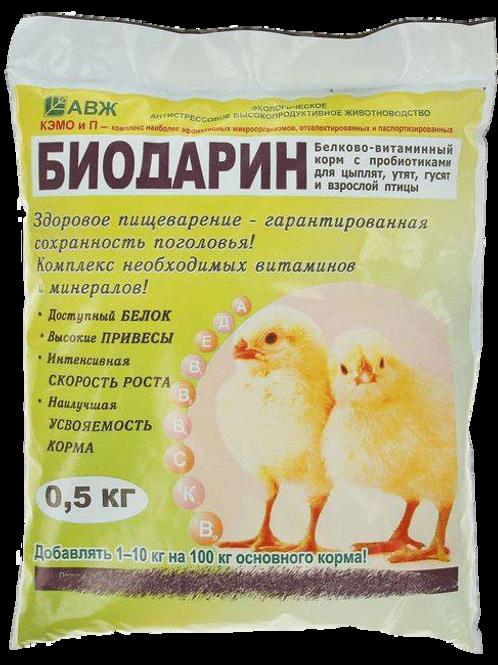БиоДарин для цыплят и птиц