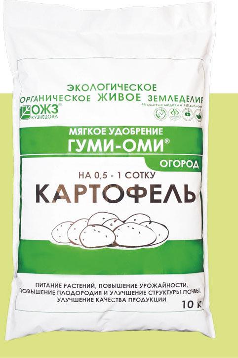 Гуми-Оми Картофель