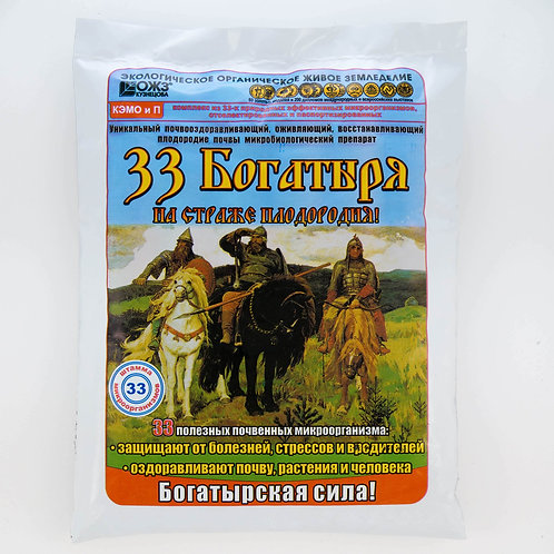 """Почвооздоравливающий микробиологический препарат """"33 Богатыря """""""