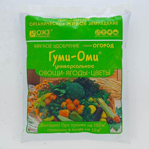 Гуми-Оми Универсал - Овощи, Ягоды, Цветы