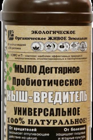 Мыло дегтярное пробиотическое КЫШ-ВРЕДИТЕЛЬ