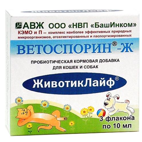 Животик Лайф