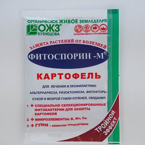 Фитоспорин-М Картофель Быстрорастворимый