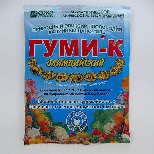 ОЛИМПИЙСКИЙ ГУМИ–К, Калийный Нано-гель