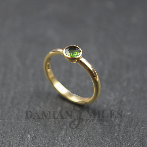 Tourmaline single stone ring