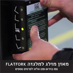 Flatfork