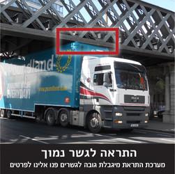 Bridge Alert