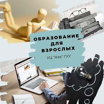 Открыт ОбрДляВзр2.png
