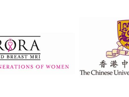 AuroraHealthcare 與香港中文大學簽署合作協議