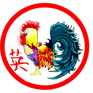 Rooster YAY copy 3.jpg