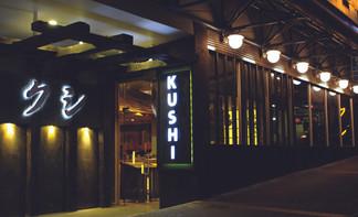 KUSHI FRONT