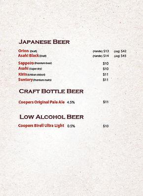 Drink_Menu-03.jpg