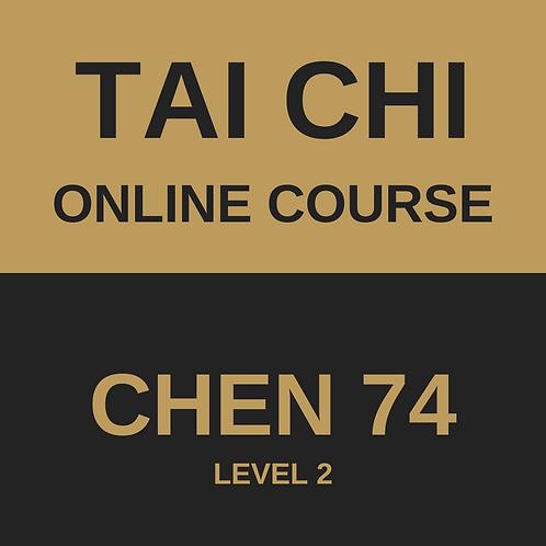 Tai Chi Chen 74 Online Course - All 5 Modules