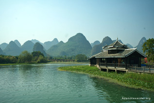 Shangri La, Yangshou